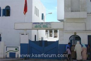 """نقابات تدعو للاحتجاج بالمستشفى المدني لتوفير """" الأمن """""""