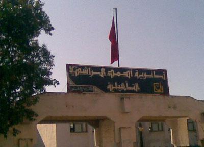 على هامش طرد 15 تلميذ (بين الفصل و المغادرة) من ثانوية أحمد الراشيدي
