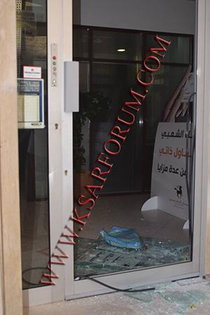 محكمة الإستئناف تدين مهاجم البنك الشعبي بساحة سيدي بو أحمد بأربع سنوات نافذة