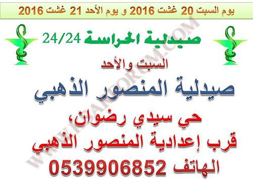 14102738_1116274111794582_3634186750992179074_n