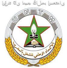 منير الفراع : سندعم حزب العدالة و التنمية في انتخابات 7 أكتوبر