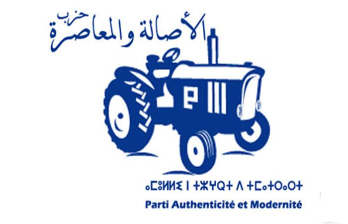 رسميا … أمال بوكير وكيلة للائحة البام بدائرة القصر الكبير العرائش و محمد بوكير وصيفا لها