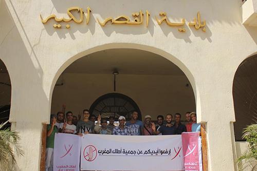 جمعية أطاك القصر الكبير تحتج و  تدين امتناع السلطات عن تسليمها وصل الإيداع