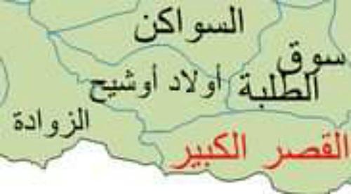 من مخلفات الانتخابات الأخيرة.. رفض ميزانية جماعة أولاد أوشيح