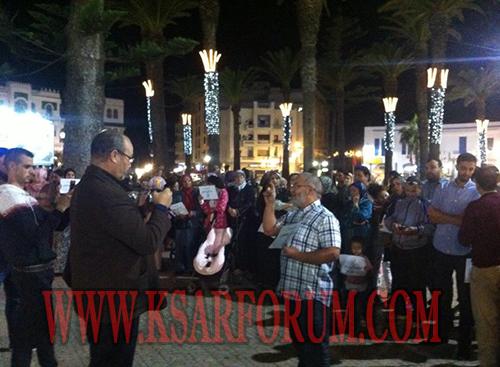 العرائش : وقفة تضامنية مع الناشط الإعلامي و الحقوقي عبد الخالق محفوظي