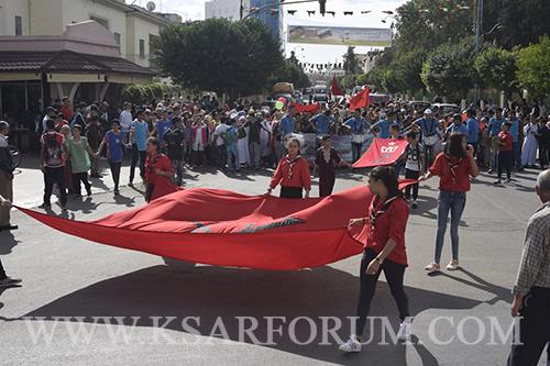 ذكرى المسيرة الخضراء تلهب حماس تلاميذ وأطر وأساتذة ثانوية علال بن عبد الله الإعدادية