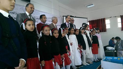 المدير الإقليمي محمد كليل يفتتح الدورة الحادية عشرة لتظاهرة الشباب و العلم