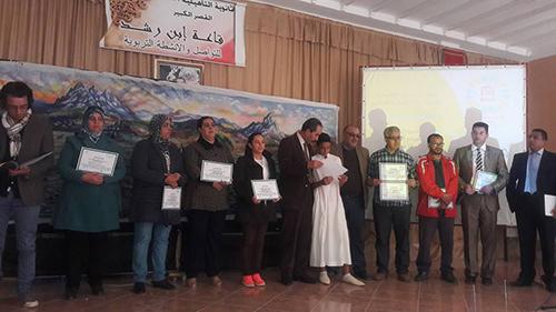 المدير الإقليمي محمد كليل يترأس حفل اختتام الدورة 11 لتظاهرة الشباب و العلم