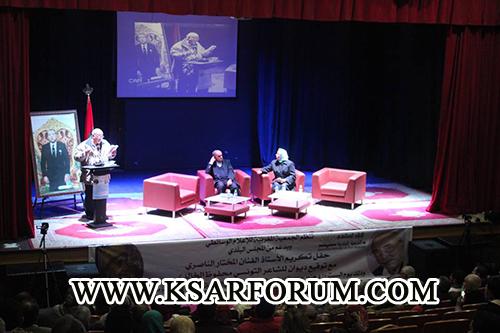 الجمعية المغربية للإعلام الوسائطي تحتفي بالفنان المختار الناصري و الشاعر محفوظ الخالدي