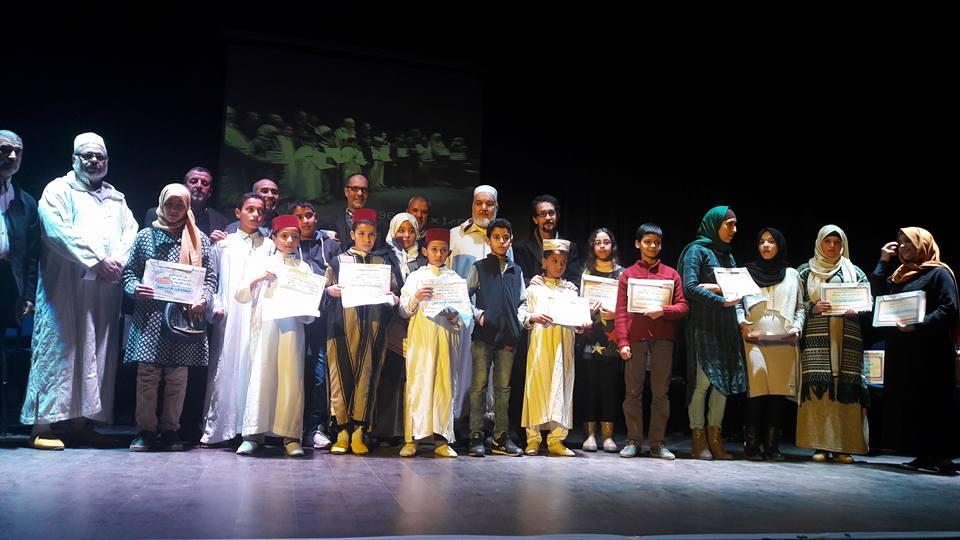 الجمعية الإسلامية تنهي النسخة العاشرة لمسابقة السيرة النبوية بحفل بهيج