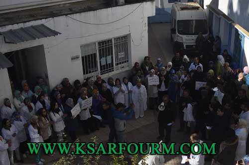 """العاملون بالمستشفى المدني بالقصر الكبير في وقفة احتجاجية من أجل مطلب """" الأمن """""""