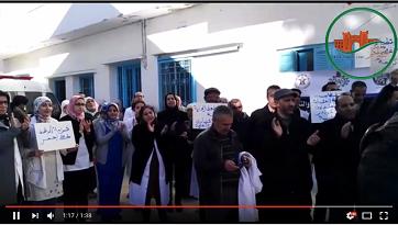 احتجاج العاملين بالمستشفى المدني