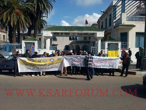 العرائش : الإئتلاف الحقوقي ينظم وقفة احتجاجية أمام البلدية