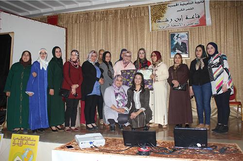 الثانوية المحمدية تنظم حفل تكريمي للمرأة القصرية بمناسبة اليوم العالمي للمرأة