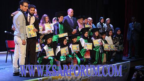 إعدادية علال بن عبد الله تحتفي بتلاميذها المتفوقين