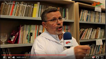 الندوة الصحفية لمحمد السيمو