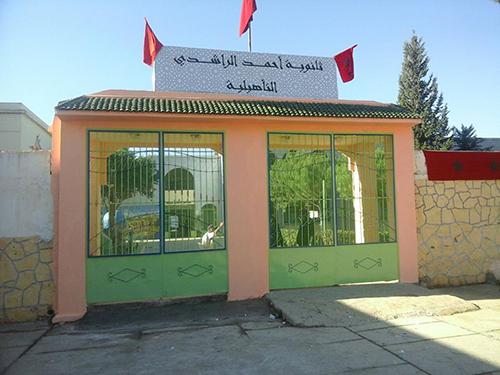 ثانوية أحمد الراشدي : إحالة تلميذتين على الشرطة بعض ضبط مخدرات بحوزتهما