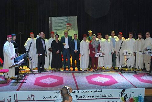 القصر الكبير : تنظيم حفل للمتفوقين من تلاميذ السلك الإعدادي و الثانوي