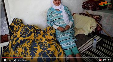 نداء إنساني : فاطمة البخاري تسألكم المساعدة