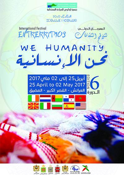 المهرجان الدولي لتلاقح الثقافات يعرف مشاركة 200 وفد أجنبي و يفتتح رسميا من القصر الكبير