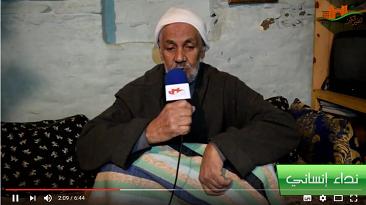 نداء إنساني : محمد الطويهر يناشدكم