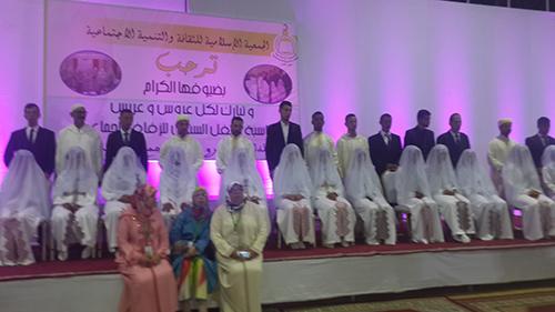 200 عريس وعروس حصيلة الأعراس الجماعية  التي نظمتها الجمعية الإسلامية بالقصر الكبير