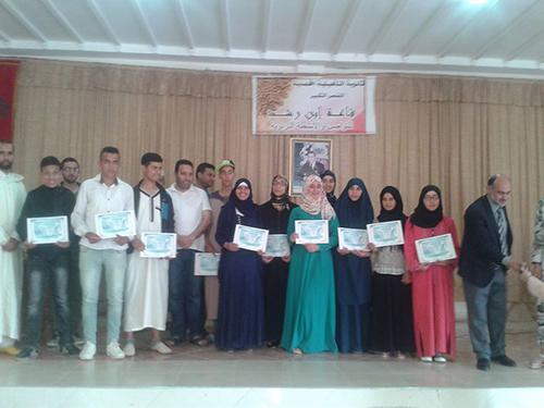 نادي القرآن بالثانوية المحمدية يسدل الستار على مسابقة التجويد