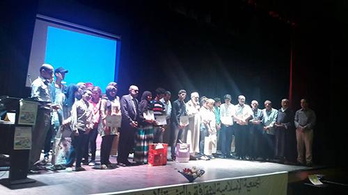 الجمعية الإسلامية تسدل ستار المسابقة الثقافية العاشرة