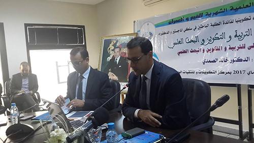 الدكتور خالد الصمدي في لقاء تواصلي حول تقرير المجلس  في موضوع التربية على القيم مع الطلبة الباحثين