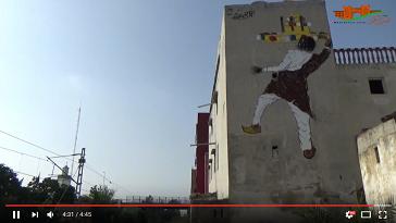 جدارية أنس بري بحي الباريو