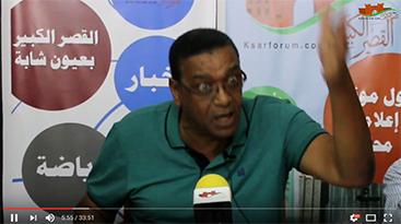 نقاش مع رئيس النادي القصري