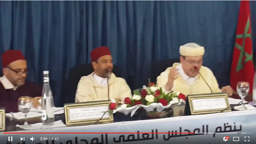 قصيدة في حق العرائش للدكتور محمد الروكي