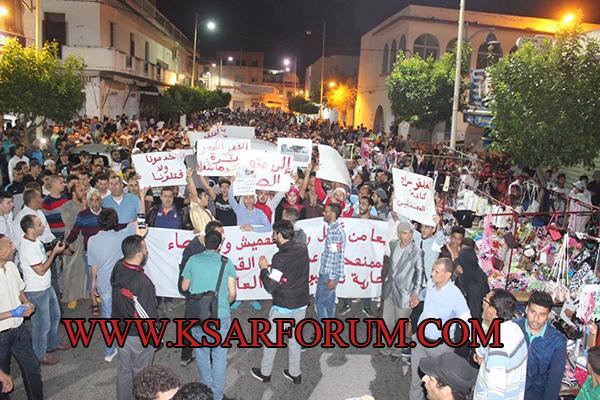 القصر الكبير : مسيرة حاشدة من أجل الملف المطلبي و بضعة أشخاص يشوشون
