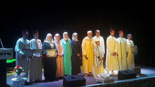 الجمعية الإسلامية بالقصر الكبير تحيي ليلة قرآنية بمشاركة نخبة من القراء الشباب