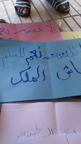 """أعوان سلطة يوزعون لافتات بحي السلام للمشاركة في مسيرة """" الولاء """""""