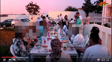 جمعية معا : إفطار بدار العجزة
