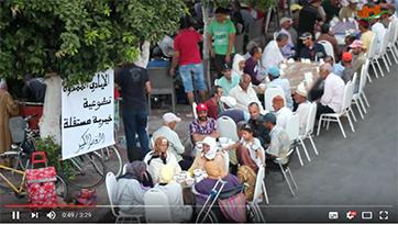 الأيادي الممدودة في مبادرة لإفطار عابري السبيل