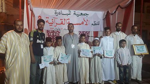 جمعية المبادرة للأعمال الإجتماعية تحيي ليلة قرآنية بحي المناكيب