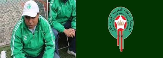 المدرب مصطفى الشرقي يحصل على دبلوم Caf. b للتدريب