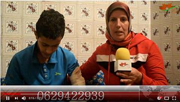نداء إنساني من أم محمد أزهر