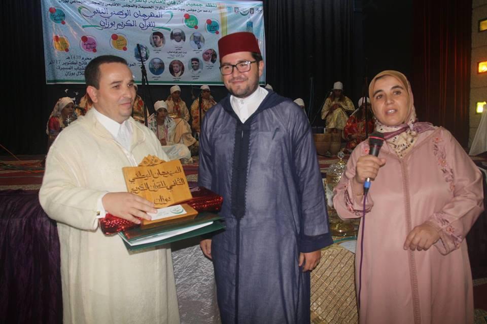 وزان : تكريم الإعلامي بقناة السادسة الدكتور هشام الحليمي ضمن فعاليات المهرجان الوطني للقرآن الكريم