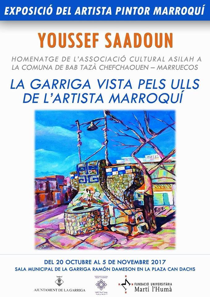 الفنان التشكيلي يوسف سعدون يعرض بمدينة لاغريغا الإسبانية..