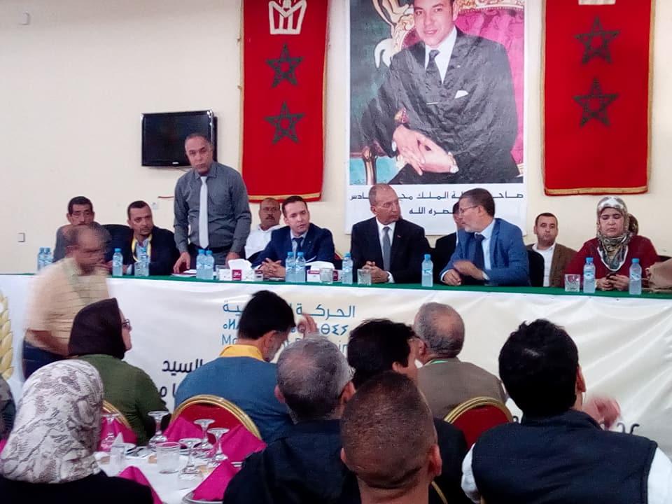 في لقاء تواصلي لسنبلة القصر الكبير : حصاد يتحدث عن تنظيمه الحزبي وانشغالات وزارته