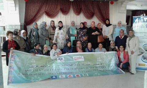 العرائش: فيدرالية رابطة حقوق النساء لقاء حول المفاهيم الأساسية للمساواة وتكافؤ الفرص والنوع الإجتماعي