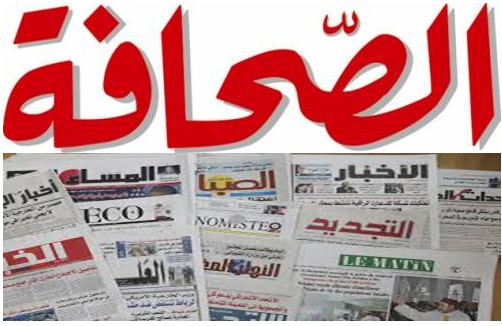 رأي : صحافة اللغة اللقيطة