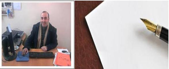 بعد الاعتداء على مواطن :رسالة من غيور على مدينته إلى السيد عامل الإقليم: