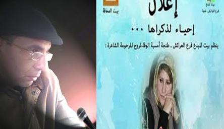 أبعاد من حياة الراحلة الزهرة أبو علي / زهرة القصر
