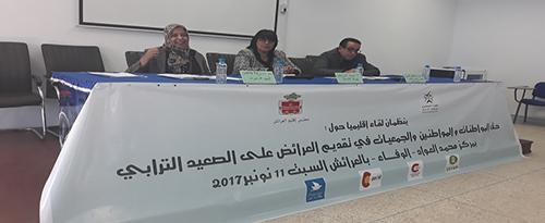 المجلس الاقليمي للعرائش والفضاء الجمعوي ينظمان لقاء  حول الحق في تقديم العرائض