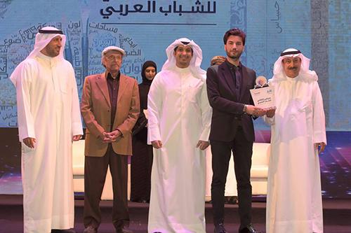 مراد المساري يتوج بالجائزة الكبرى للمُلتقى الثقافي للشباب العربي بدولة الكويت في في جنس القصة القصيرة