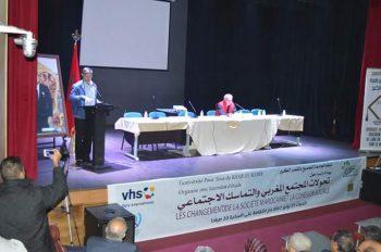 أشغال الجلسة الافتتاحية لليوم الدراسي بالقصر الكبير حول موضوع تحولات المجتمع المغربي والتماسك الاجتماعي